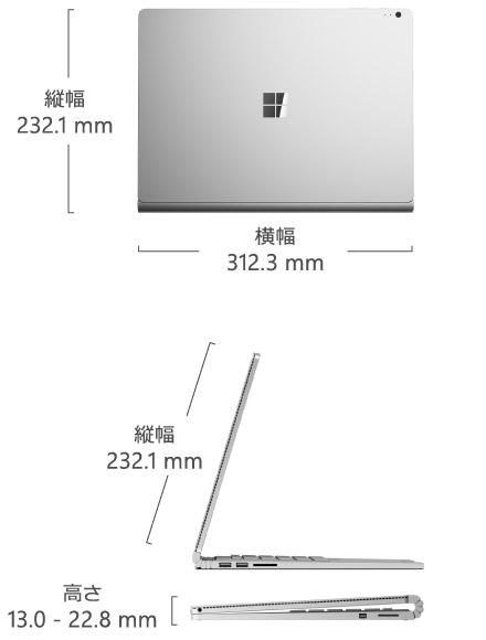 画像:Surface Book 縦幅 232.1mm、横幅 312.3mm、高さ 13.0 - 22.8 mm