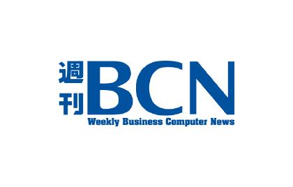株式会社BCN
