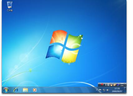 Windows 7 新規インストール方法 17