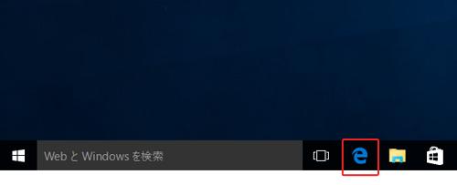 画像:「Microsoft Edge」