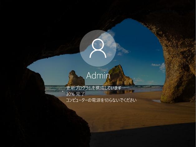 キャプチャ:[お使いのデバイスは最新の状態です] と表示されたら完了。画面右上の [X] ボタンをクリック。新しい更新プログラムをインストール後に再起動を求められる場合は、[今すぐ再起動する] ボタンをクリックし、コンピューターを再起動。