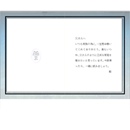 グリーティング カード(父の日・シンプル)