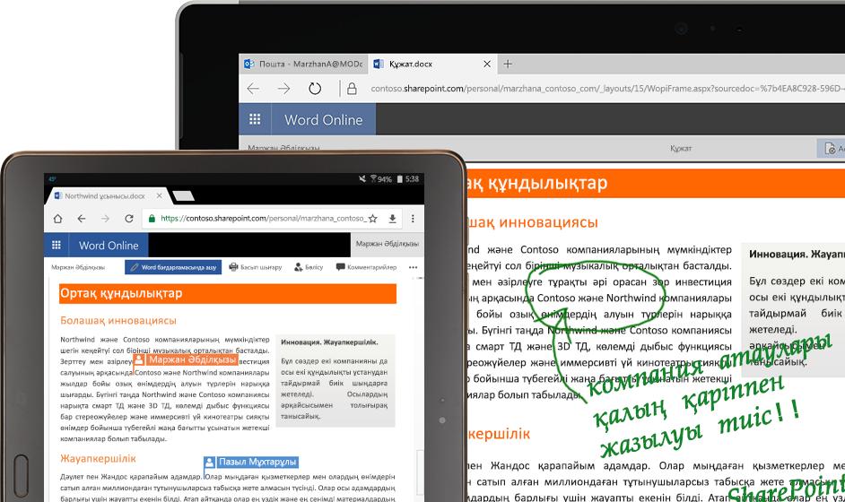Word Online бағдарламасы іске қосылған ноутбук және планшет
