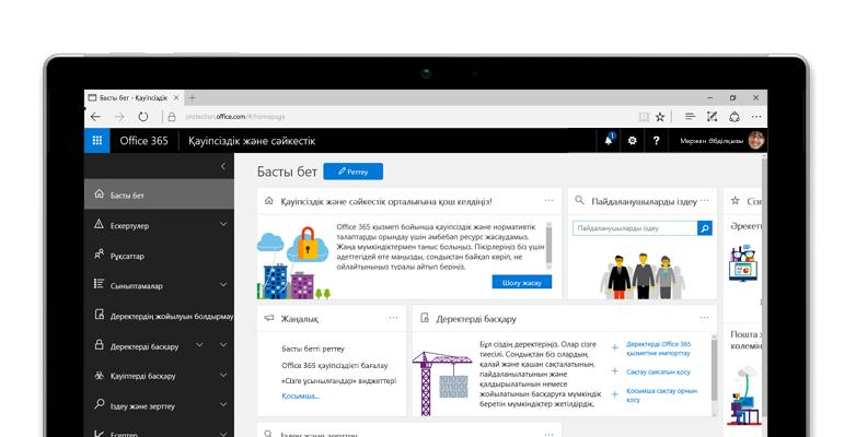 Office 365 қауіпсіздік және сәйкестік орталығының басты беті көрсетілген планшеттік компьютер