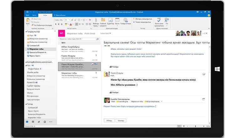 Outlook бағдарламасында топтық сөйлесу көрсетілген планшет экраны
