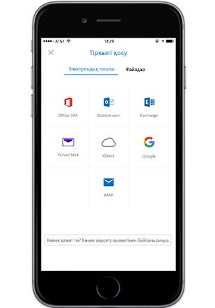 Outlook мобильді бағдарламасында «Тіркелгі қосу» экраны көрсетілген смартфон
