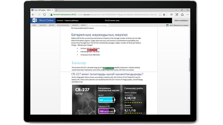 Word Online бағдарламасында бірнеше автор өңдеп жатқан Word құжаты көрсетілген ноутбук экраны