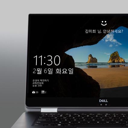 Windows Hello 로그인 화면