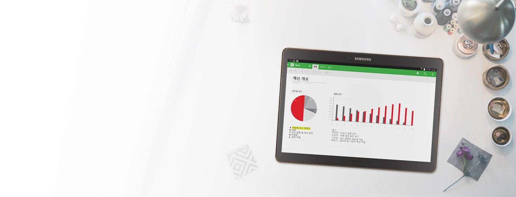 OneNote 전자 필기장에 예산 개요 차트 및 그래프가 표시된 태블릿