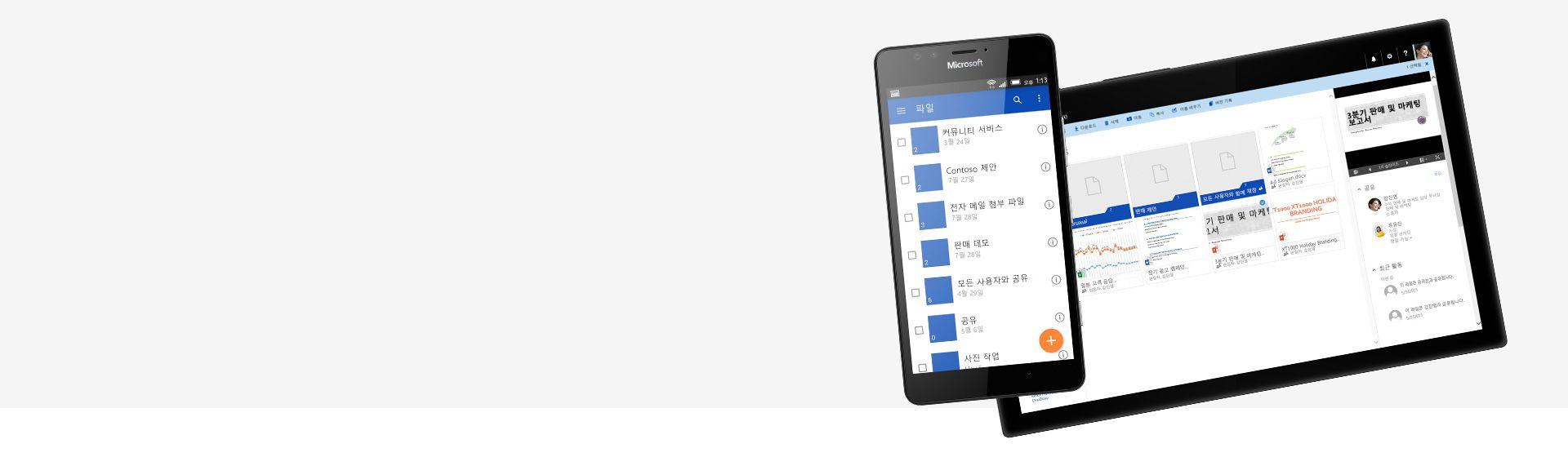 비즈니스용 OneDrive에 파일 및 폴더가 표시된 태블릿 1대와 휴대폰 1대