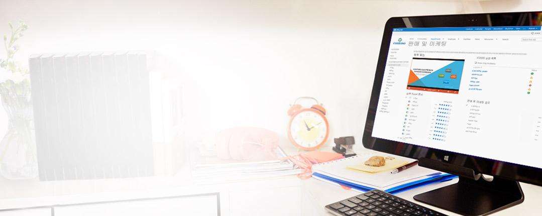 SharePoint의 영업 및 마케팅 문서를 보여 주는 데스크톱 모니터