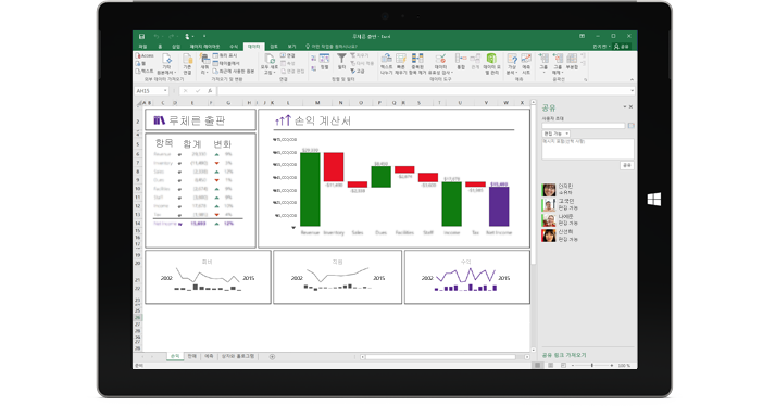 사용자 초대 옵션이 선택되어 있는 Excel의 공유 페이지.