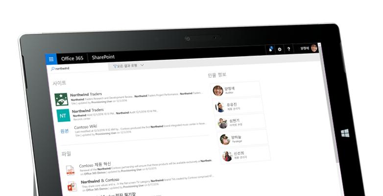 태블릿 PC에 표시된 Yammer 및 SharePoint