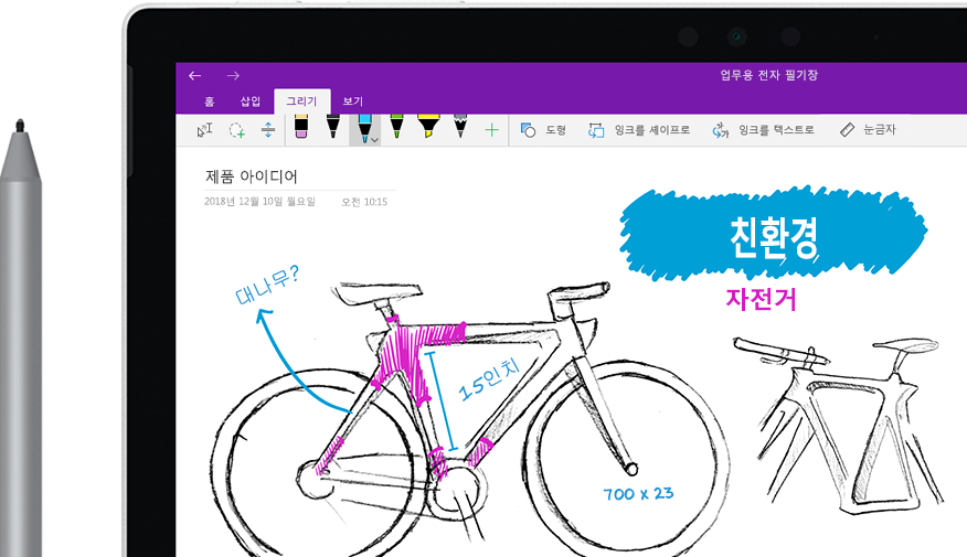 태블릿 컴퓨터에서 '에코 자전거'라는 자전거 이미지를 스케치하는 디지털 펜
