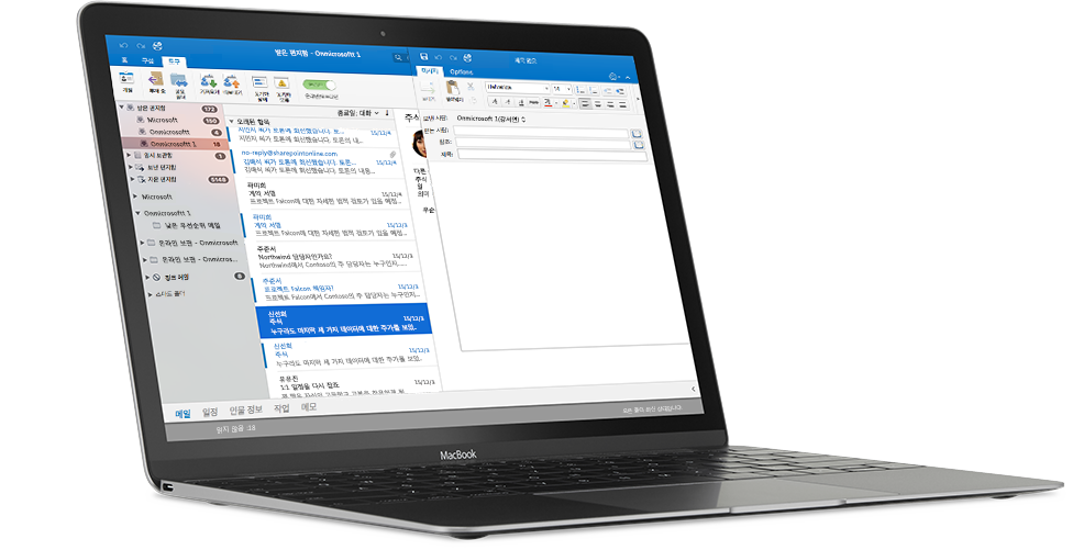 Mac용 Outlook의 전자 메일 받은 편지함이 표시된 MacBook