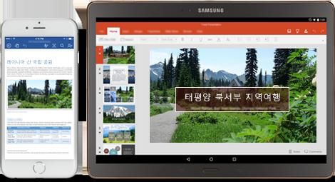 어디서나 Office 사용: 편집 중인 Word 문서가 표시된 휴대폰과 편집 중인 PowerPoint 슬라이드가 표시된 태블릿