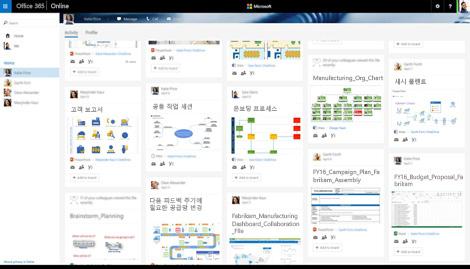Office 365의 Delve에 표시된 Visio 다이어그램 갤러리 스크린샷