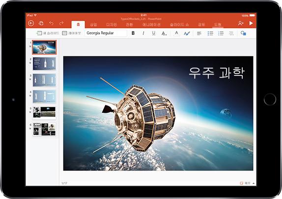 우주 과학에 관한 프레젠테이션이 표시된 태블릿