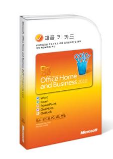 Office 2010 제품 키 카드