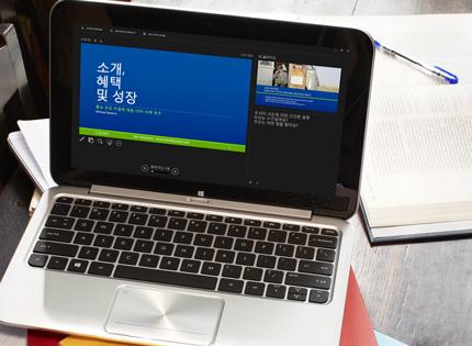 태그가 있는 프레젠테이션 모드의 PowerPoint 슬라이드를 보여 주는 태블릿입니다.