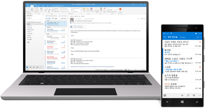Office 365 전자 메일 받은 편지함이 표시된 태블릿과 스마트폰