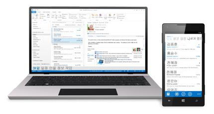 Office 365 전자 메일 받은 편지함을 보여 주는 태블릿과 스마트폰