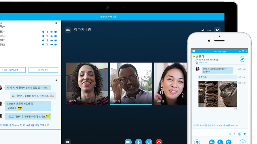 화면에 비즈니스용 Skype 온라인 모임이 표시된 Surface 태블릿