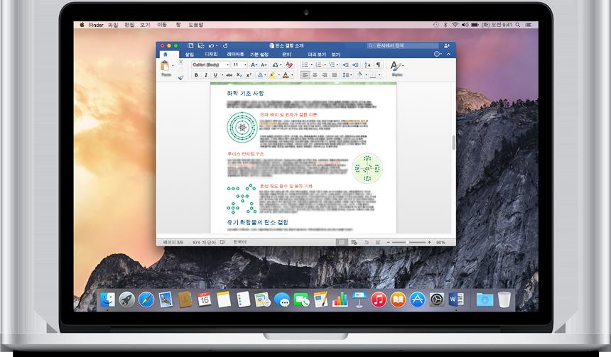 홈 화면에 Word 문서가 열려 있는 모습의 MacBook