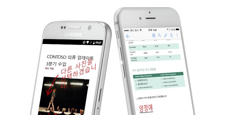 문서와 문서에 대한 필기 메모가 표시된 두 대의 스마트폰