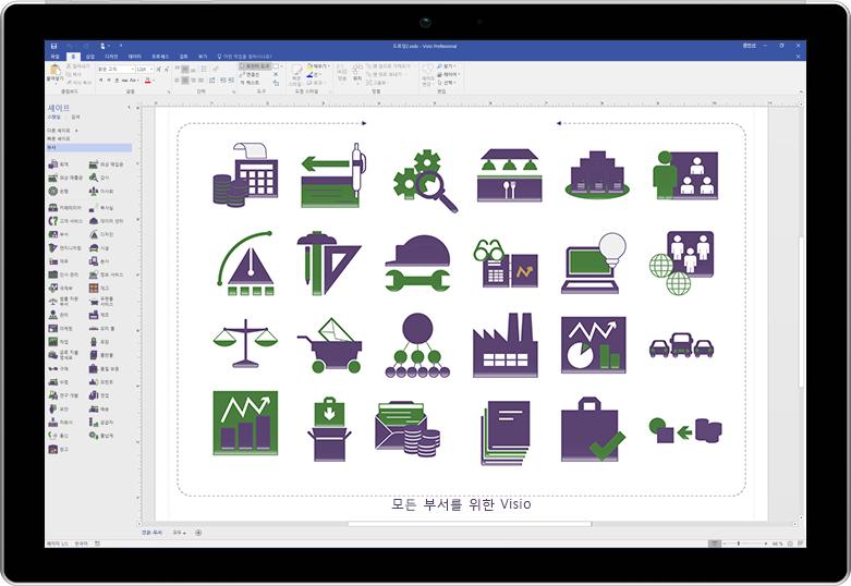 Visio에 제품 출시 다이어그램이 표시된 태블릿 화면