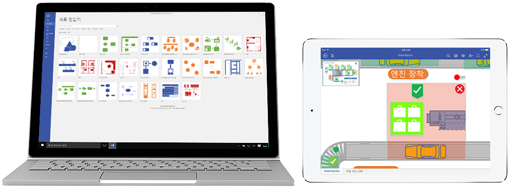 Surface 및 iPad에 표시된 Visio Pro for Office 365 다이어그램.