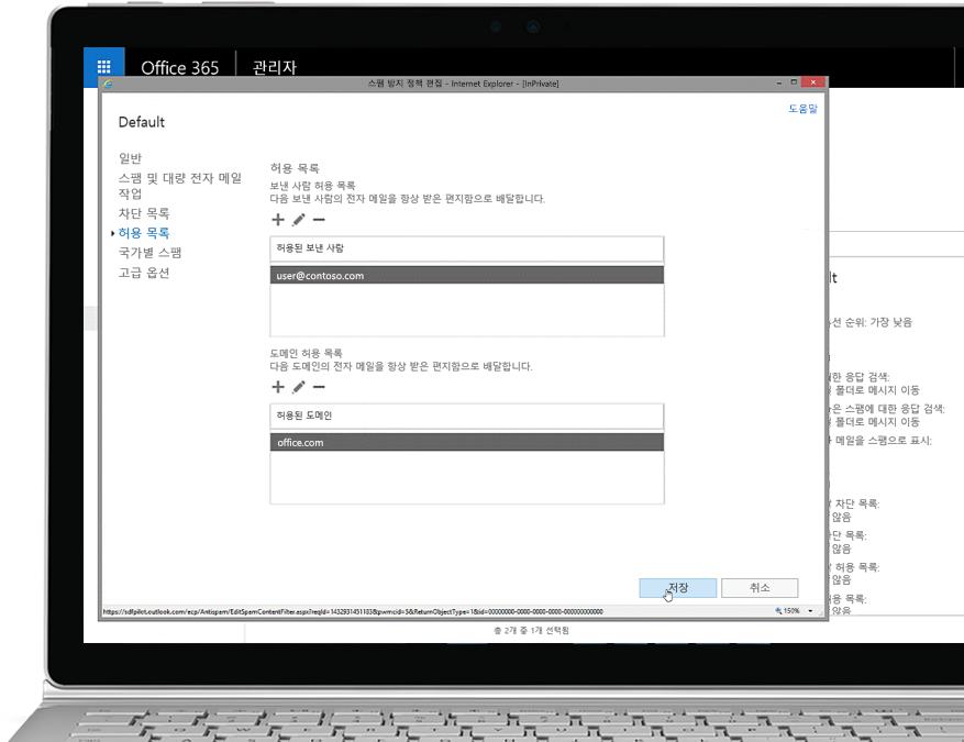 허용되는 보내는 사람 및 도메인과 함께 Office 365 관리자 콘솔의 스팸 방지 정책 편집을 보여주는 태블릿