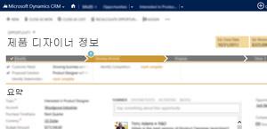 Microsoft Dynamics CRM Online의 판매 기회 페이지의 이미지