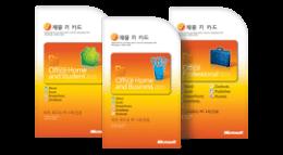 Office 2010 제품 키 카드 사용