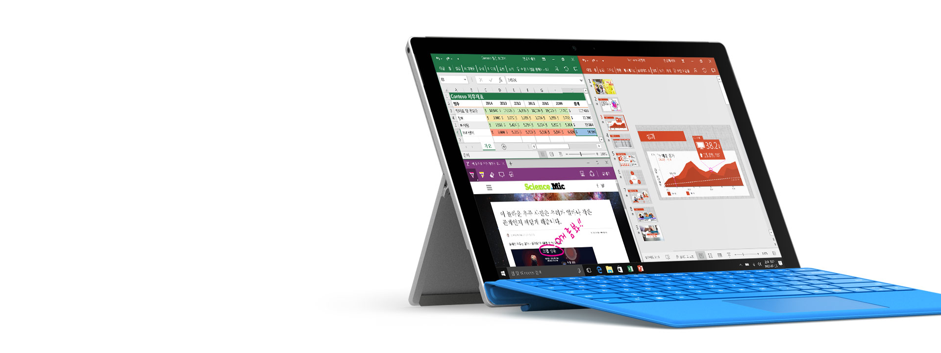 화면에 Office가 있는 Surface Pro 4