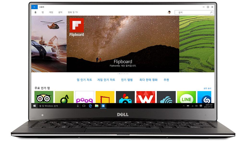 Windows 10 Dell 노트북