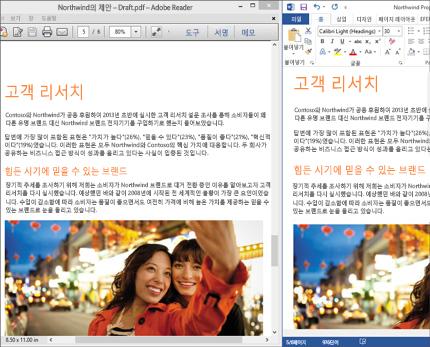 단일 Word 문서의 두 개의 서로 다른 라이브 레이아웃을 나란히 보여 주는 랩톱입니다.