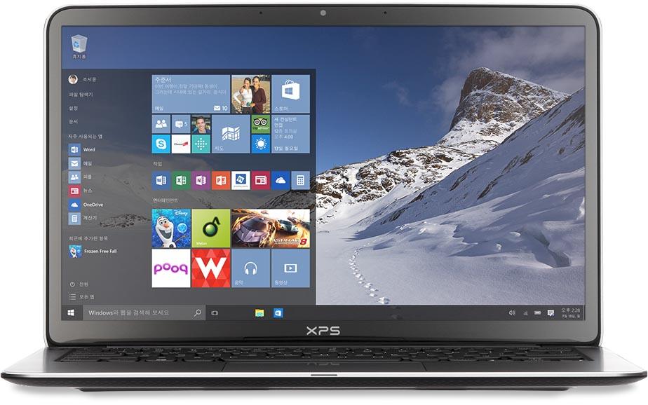 Windows 10 시작 메뉴가 표시된 노트북과 휴대폰