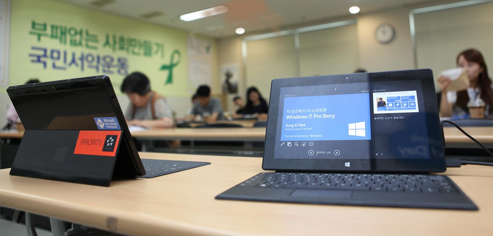 비영리 단체를 위한 IT교육 지원
