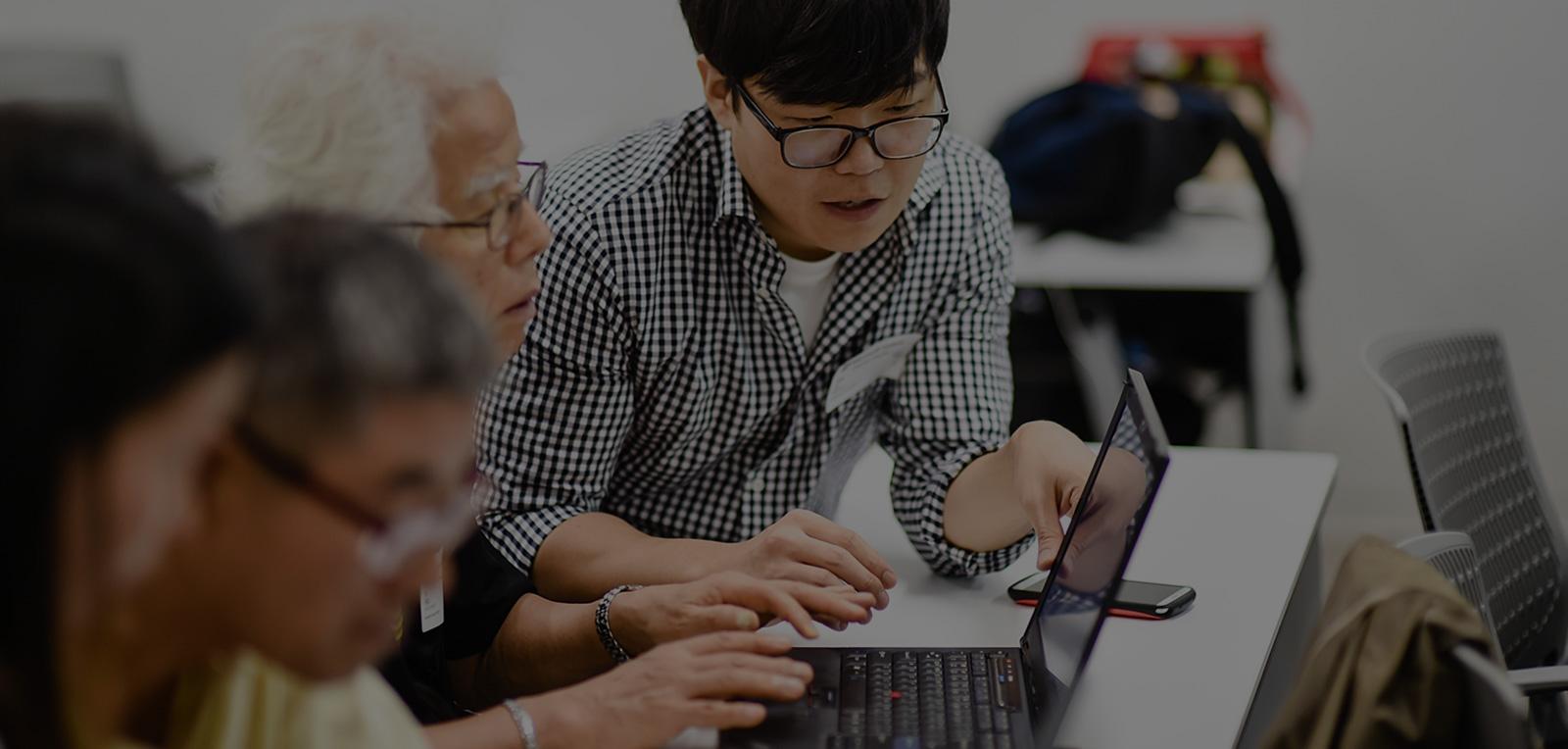 모든 마이크로소프트의 임직원은 세상을 바꾸기 위한 노력에 동참하고 있습니다.