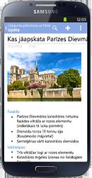 OneNote darbam ar Android tālruņiem