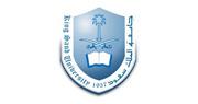 Universidade Rei Saud