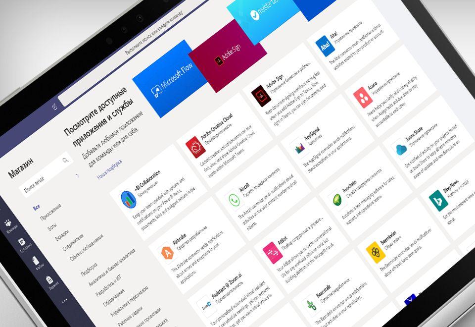 Приложение Microsoft Teams на экране ноутбука