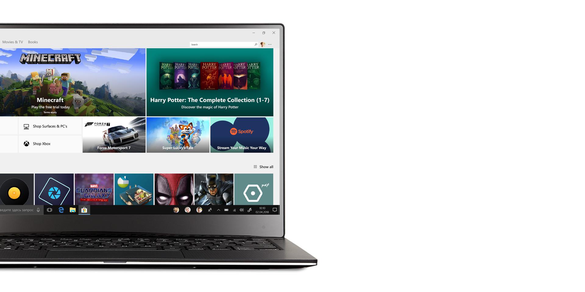 Ноутбук с магазином Microsoft Store на экране