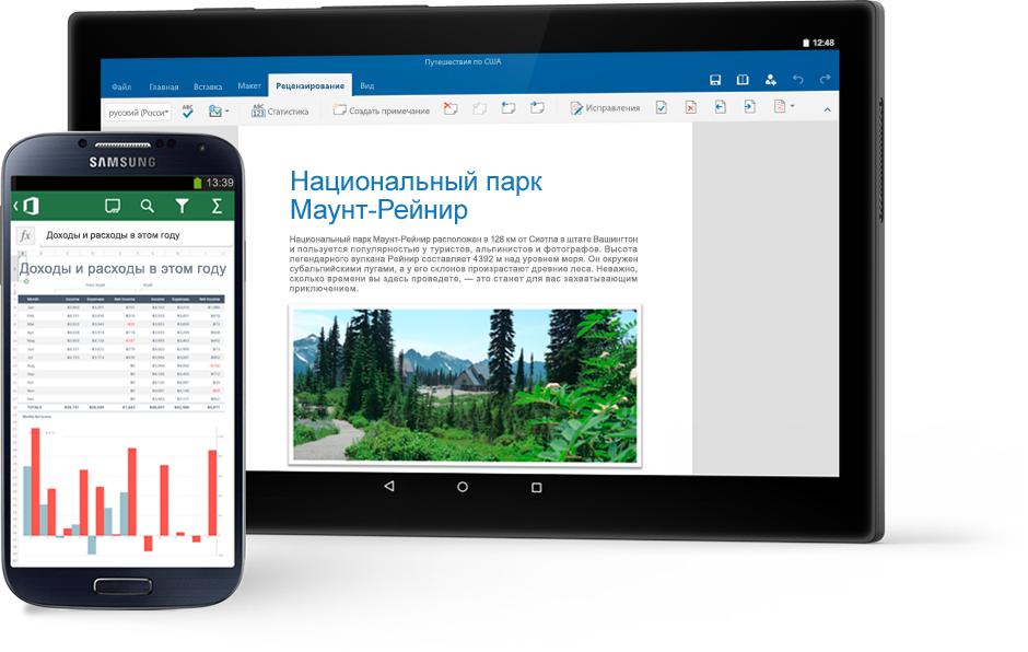 Телефон с диаграммой Excel и планшет с документом Word о национальном парке Маунт-Рейнир