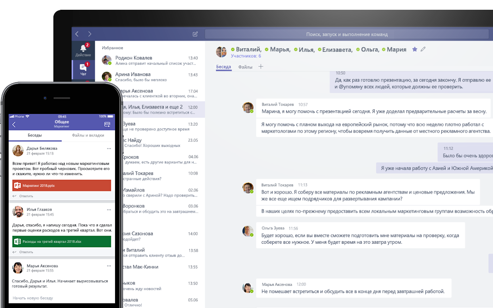 Microsoft teams for Mobelplaner software