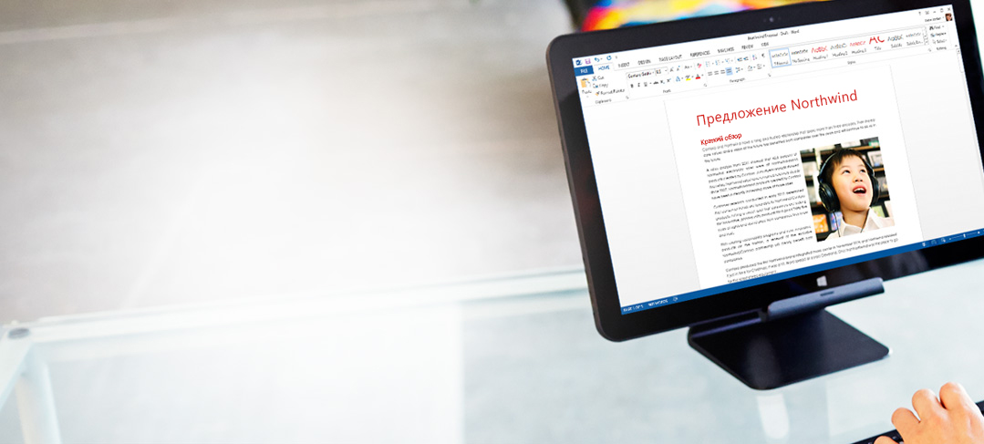 Клавиатура устройства и экран, на котором отображается документ Word.