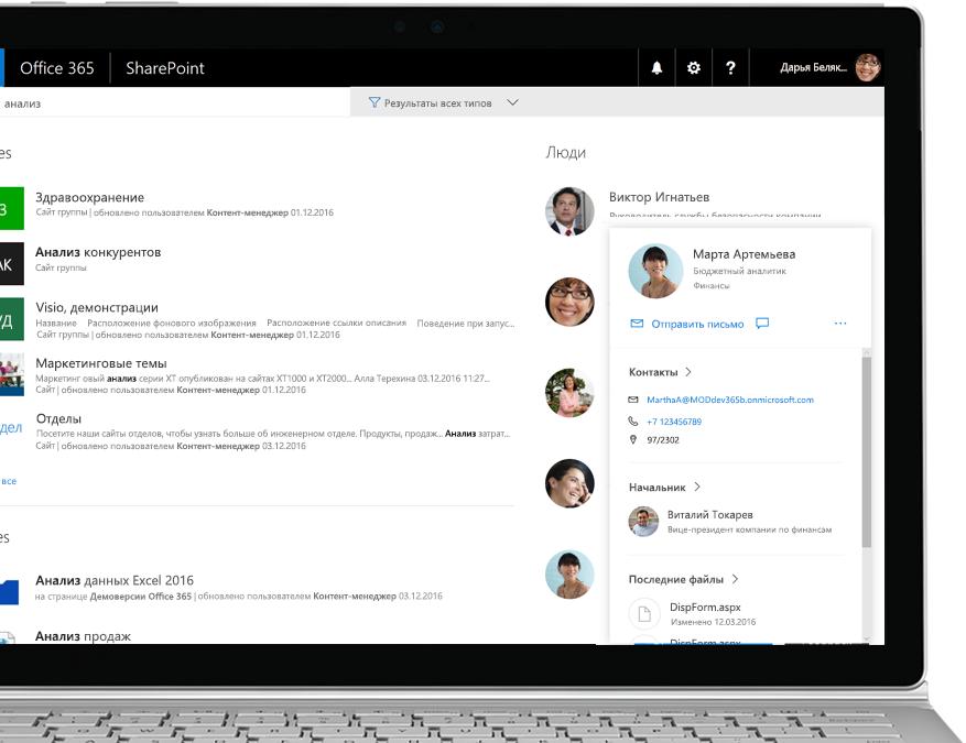Список SharePoint с заявлениями на отпуск и автоматический процесс Flow, который отправляет специальное сообщение электронной почты при подаче нового заявления