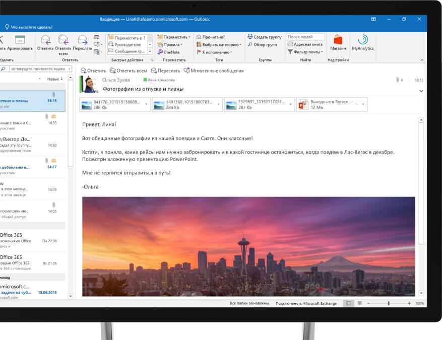 Электронное письмо в Office 365 со встроенным изображением панорамы Сиэтла