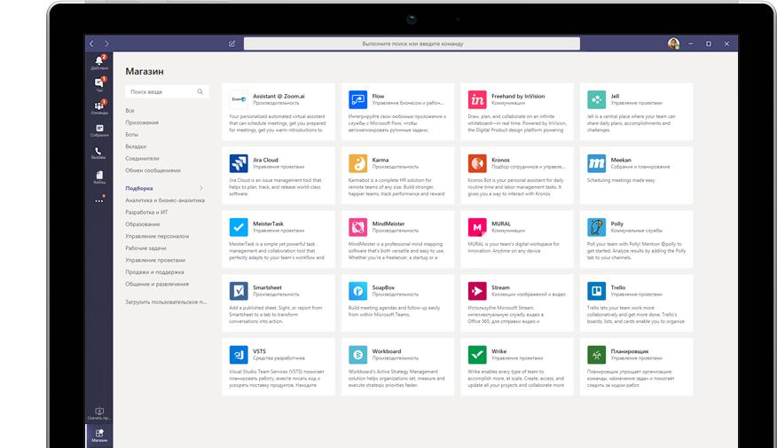 Страница Microsoft App Store в Teams